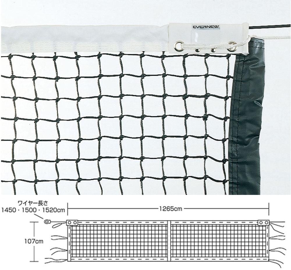 エバニュー(Evernew) テニスネット(センターストラップ付) 全天候硬式テニスネット