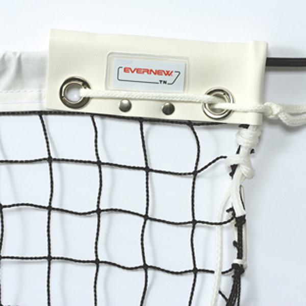 エバニュー(Evernew) ソフトテニスネット(検定)ST108