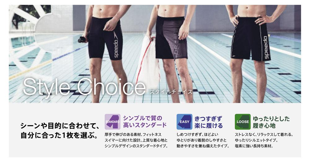 Speedo(スピード)【メンズフィットネス用水着(BIGサイズ)】メンズスパッツK*TQ