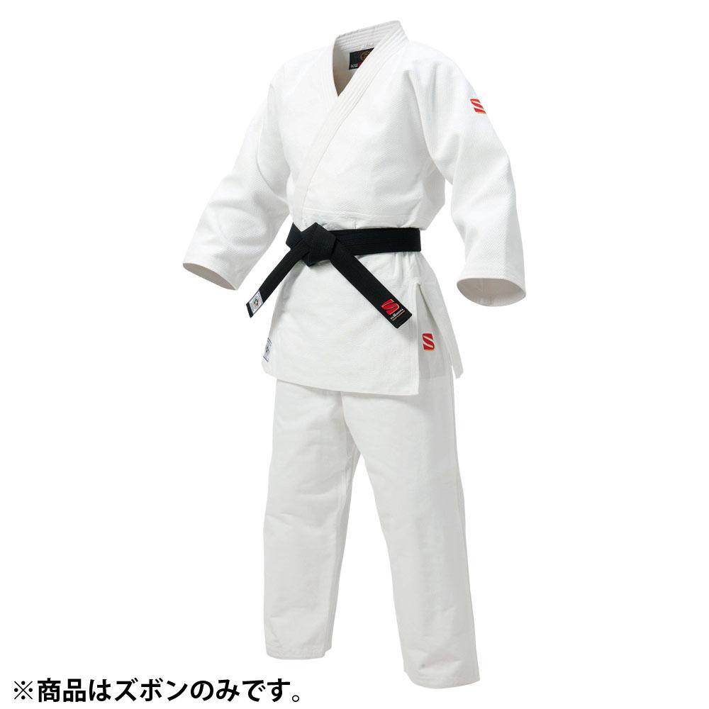 KUSAKURA(クザクラ) 国際規格柔道衣IJFモデル(ズボンノミ)