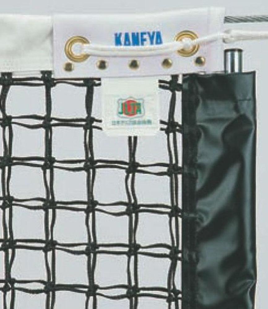 カネヤ(KANEYA) 硬式テニスネット B64WSU クロ
