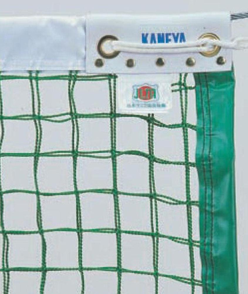 カネヤ(KANEYA) 硬式テニスネット PE44W ミドリ