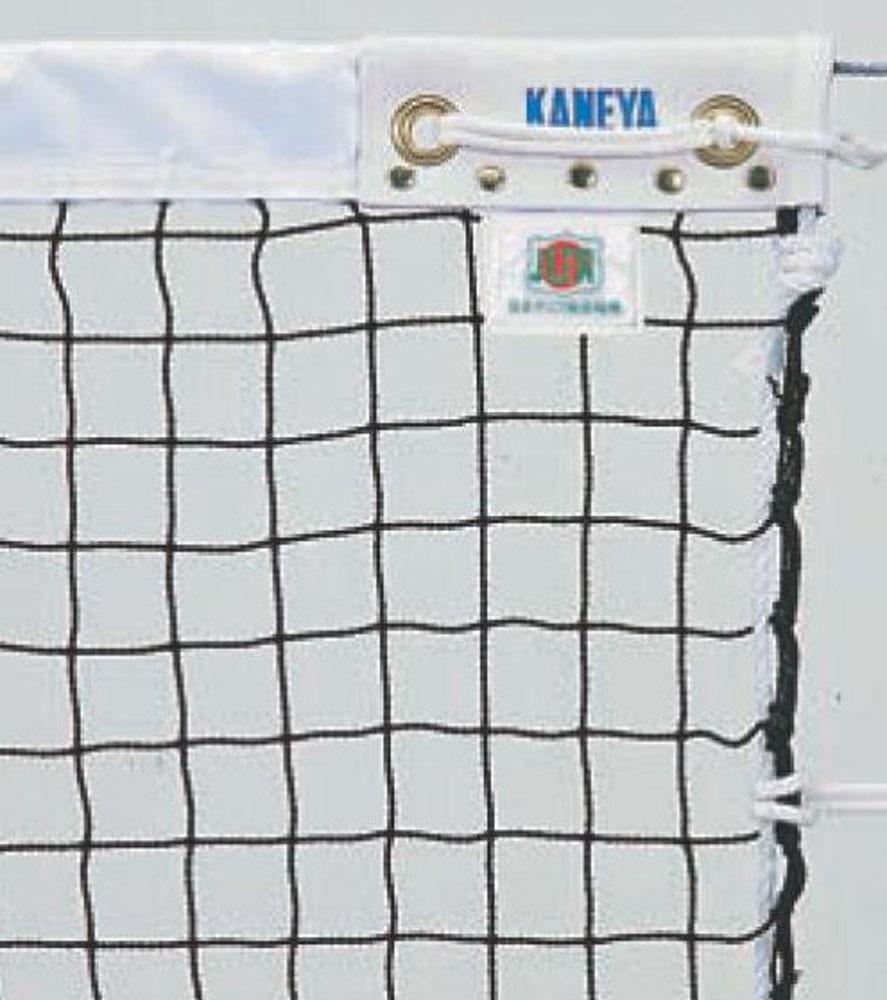カネヤ(KANEYA) 硬式テニスネット PE44 黒