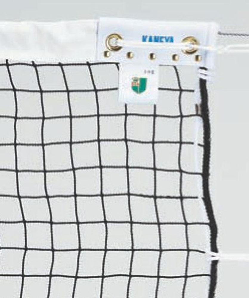 カネヤ(KANEYA) ソフトテニス用 スタンダードクラスネット PE44 TC