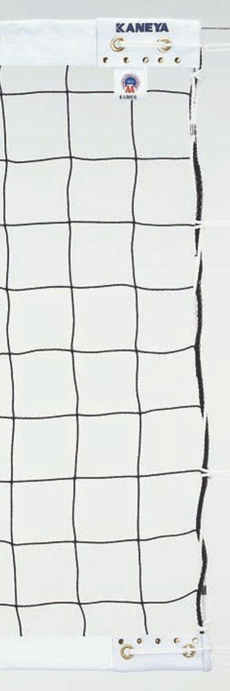 カネヤ(KANEYA) 【バレーボール用ネット(検定合格品)】 新規格6人制バレーネット・上下白帯付 PE60DY
