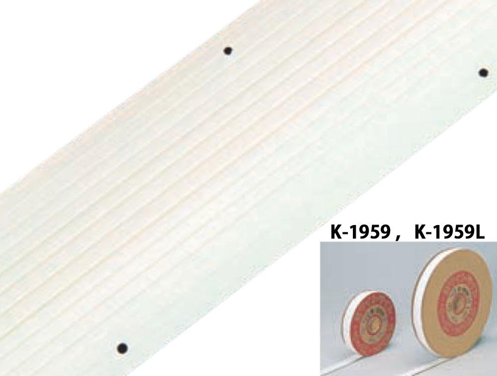 カネヤ(KANEYA) ラインテープ ST150