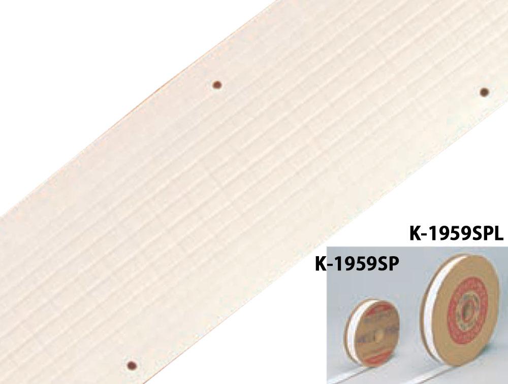 カネヤ(KANEYA) ラインテープ SP150