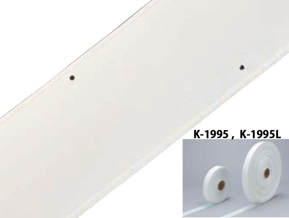 カネヤ(KANEYA) ラインテープ PE150