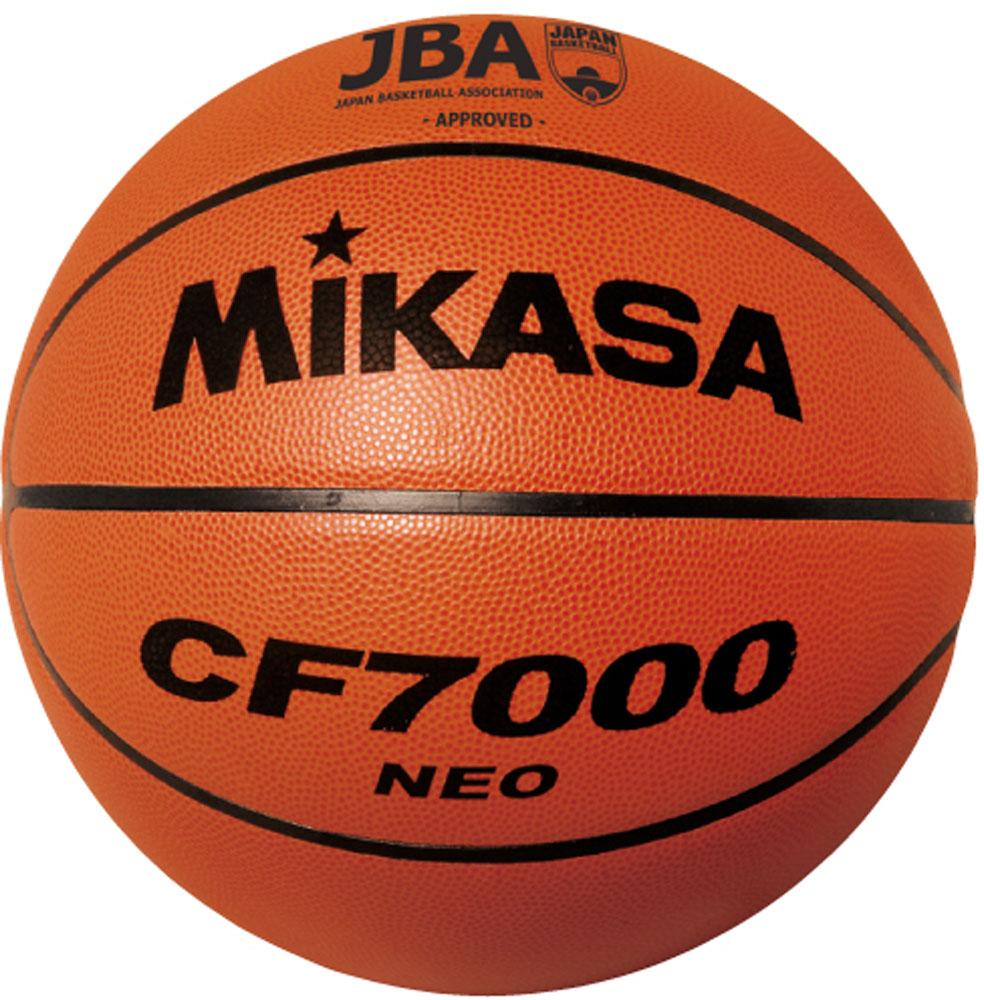ミカサ(MIKASA) バスケットボール検定球7号