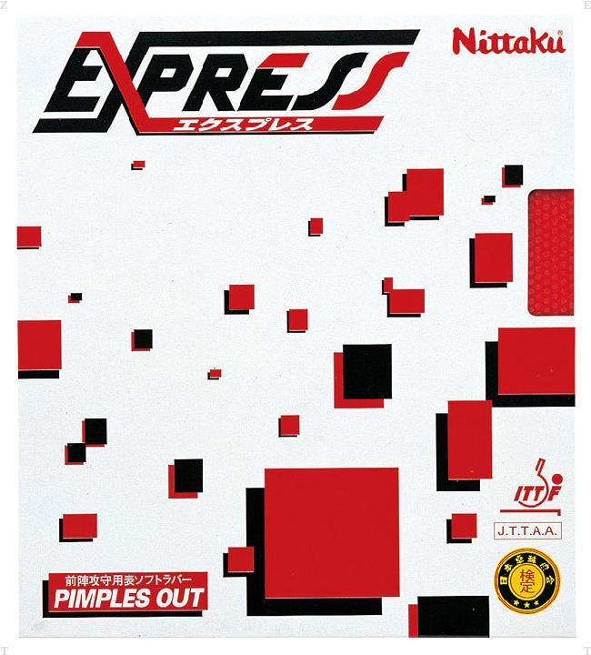 ニッタク(Nittaku) エクスプレス レッド