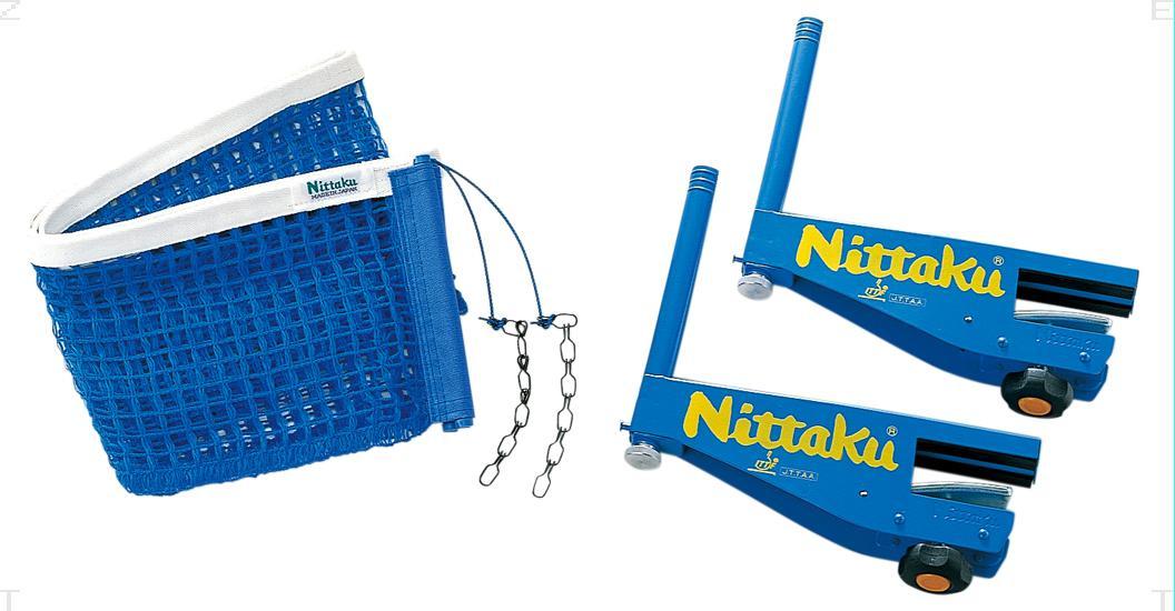 ニッタク(Nittaku) 国際卓球連盟公認 I N サポート&ネットセット ブルー