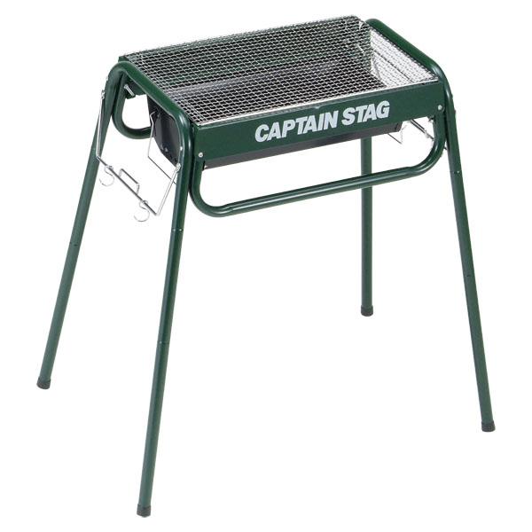 CAPTAIN STAG(キャプテンスタッグ) スライドグリルフレーム450GN