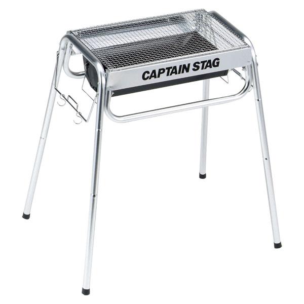 CAPTAIN STAG(キャプテンスタッグ) アルミスライドグリルフレーム450