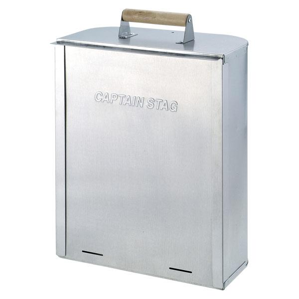 CAPTAIN STAG(キャプテンスタッグ) デリカ ステンレス角型スモーカー
