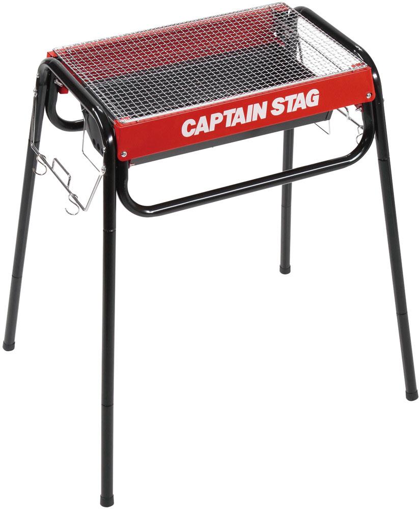 CAPTAIN STAG(キャプテンスタッグ) ジュール スライドグリルフレーム ライト450