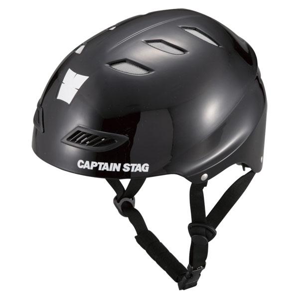CAPTAIN STAG(キャプテンスタッグ) CS スポーツヘルメットEX ブラック