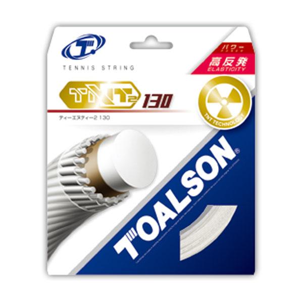 TOALSON(トアルソン) TNT2 130 ホワイトスパイラル BOX