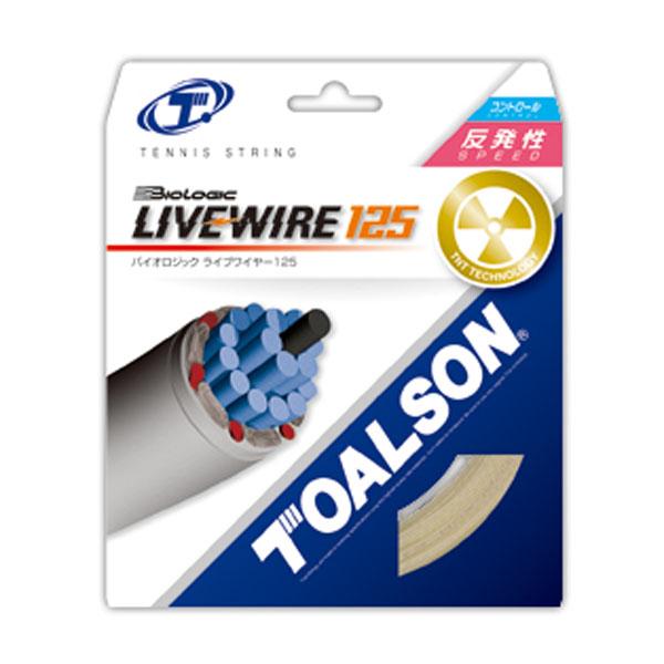 TOALSON(トアルソン) バイオロジック ライブワイヤー125ナチュラルBOX
