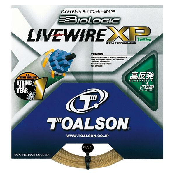 TOALSON(トアルソン) バイオロジック ライブワイヤーXP 125 ナチュラルBOX(22張入)