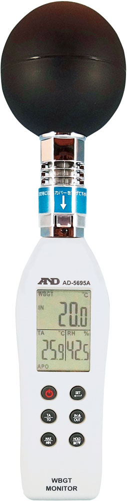 トーエイライト 熱中症指数モニターAD5695
