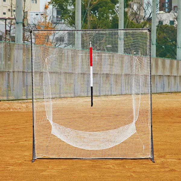 ZETT(ゼット) 【野球・ソフトボール用バッグ】 NEOSTATUS(ネオステイタス) デイパック エンジ