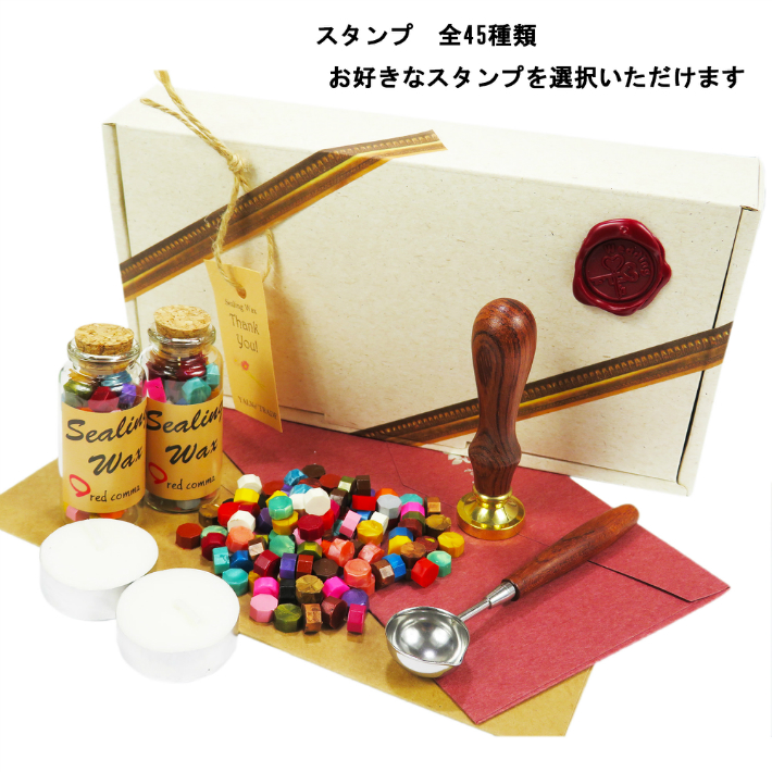 YALNe (ヤルネ) シーリングワックス のすべてがつまった 5点セット No.16~No.30 シーリング ワックス 2瓶 (大容量 120粒 小粒タイプ) 選べる シーリングスタンプ 専用 スプーン 封筒 すぐに始められる スターターキット 高級 感 プレゼント 日本語 取扱説明書 付き