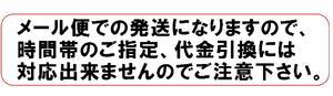 古代米黒米栃木県鹿沼市産黒米1kgゆうパケット便【RCP】02P29Jul16
