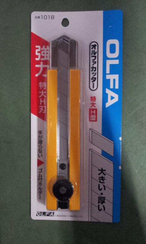 日本未発売 売り出し カッターオルファ特大H刃