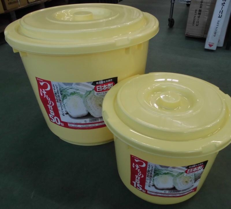 日用品 漬物樽 2020A W新作送料無料 押し蓋付き 割引 丸15L