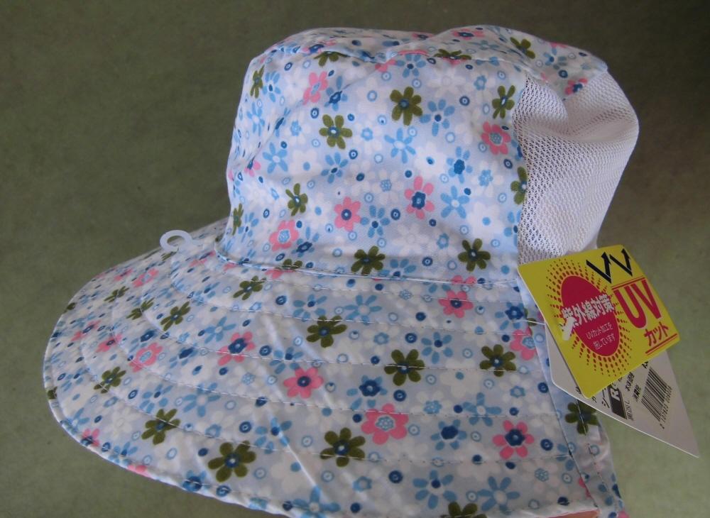 UVカット帽子リバーシブル 新品未使用正規品 メッシュタイプ夏の園芸 畑仕事に 再再販