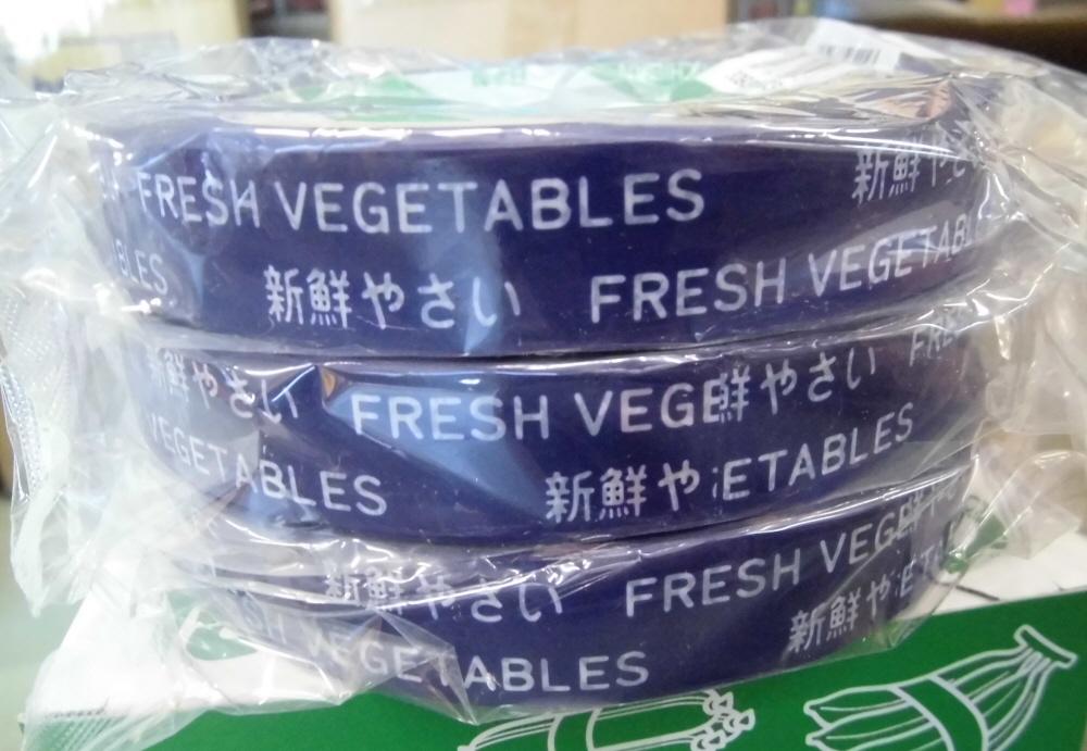 2020A W新作送料無料 奉呈 園芸用品 野菜結束テープニチバンたばねらテープ20mm×100m