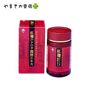 【送料無料】【紅麹】紅麹ニンニク発酵エキス 120カプセル【10P03Dec16】