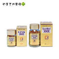 【送料無料】【天然ビタミンE】トコベール300E 130カプセル【第3類医薬品】【10P03Dec16】