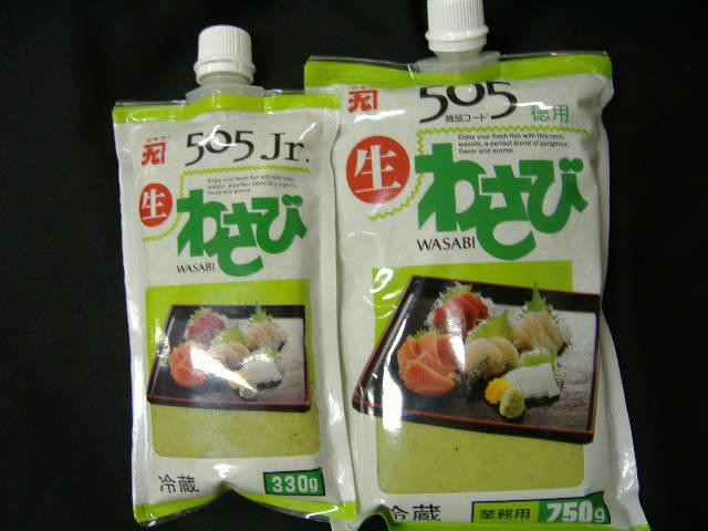 Economical straight wasabi 505