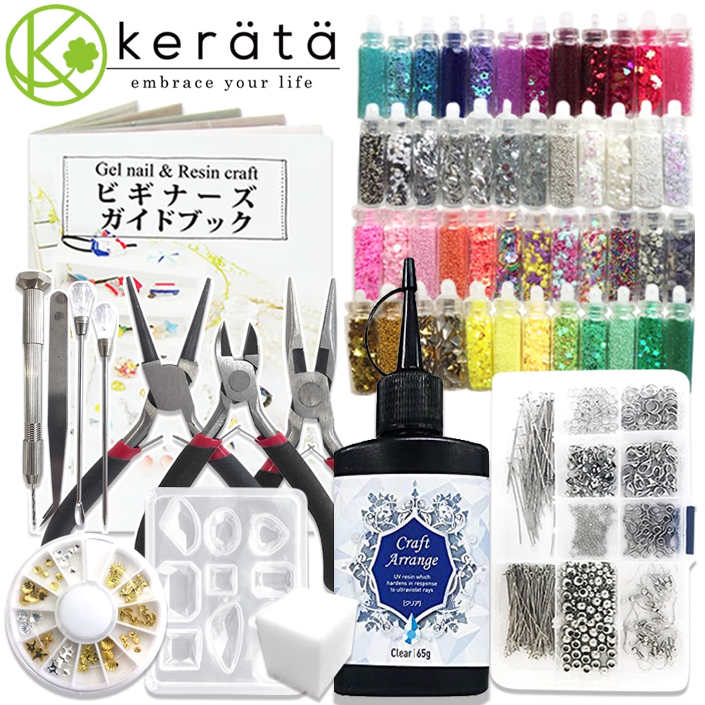 Starter kit (the set which there is no UV light in) to be able to enjoy  from the day when I arrived with kerata UV resin craft 112 points set  basics