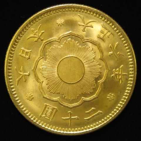 【金貨】 新 20円金貨 大正6年(完全未使用) 【近代金貨】