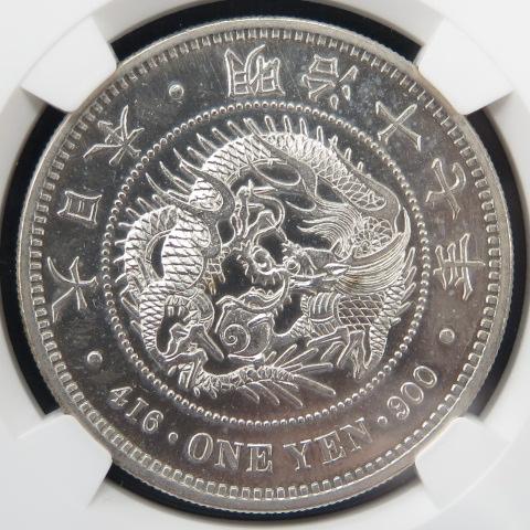 【NGC】 新1円銀貨 明治17年 NGC MS61PL(プルーフライク) 【銀貨】