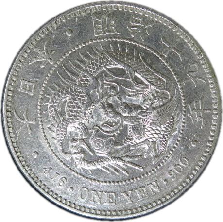 【銀貨】新1円銀貨 明治19年 中期型 (美品)【円銀】【 送料無料 】