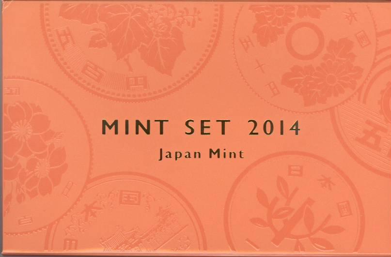 【年号別貨幣セット】 平成26年(2014年)通常貨幣セット 【ミントセット】