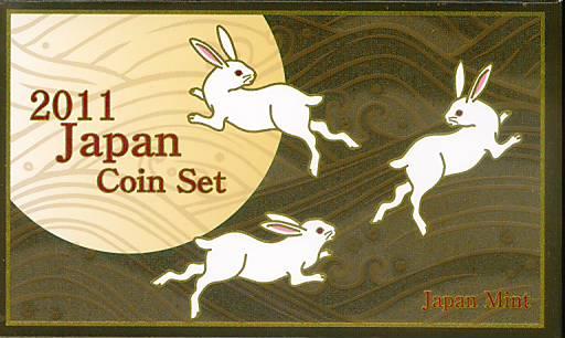 【平成23年】平成23年 ジャパンコインセット 2011年(平成23年)ミントセット 【Japan Coin Set】