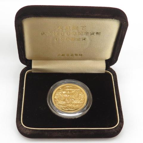 【希少セット】 昭和62年銘 天皇陛下御在位60年記念 10万円記念金貨 ケース入り単体セット 【 送料無料 】