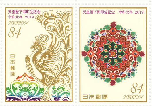 未使用切手シート 令和 天皇陛下 御即位記念 ふるさと割 記念切手シート 令和元年 2019年 毎日激安特売で 営業中です 切手シート 発行