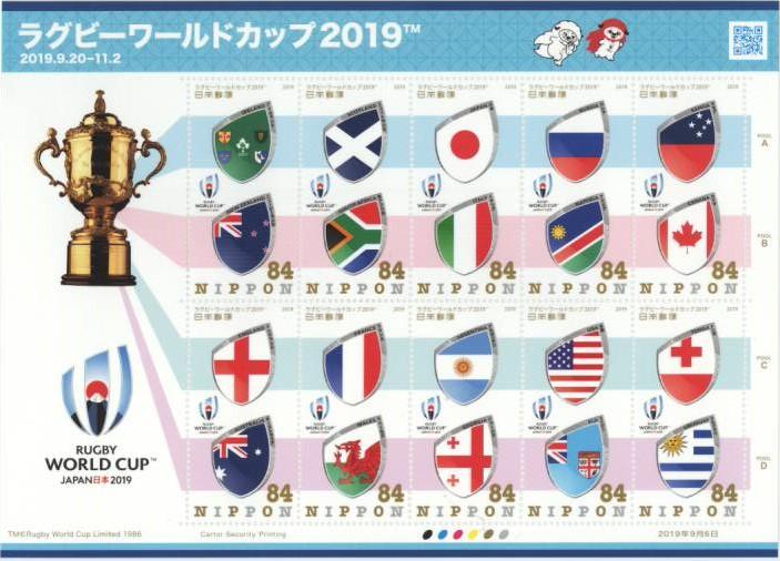 未使用切手シート 開店祝い 記念切手 ラグビーワールドカップ2019 日本大会 2019年 半額 切手シート 発行 平成31年
