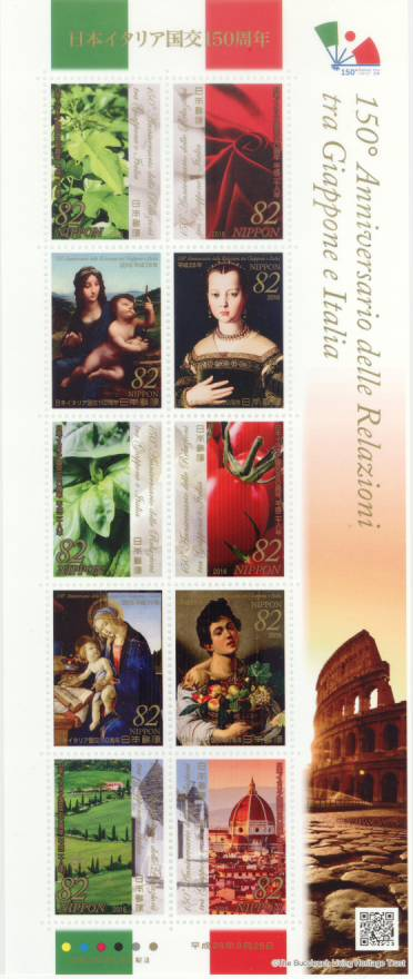 未使用切手シート 記念切手 日本イタリア国交150周年 春の新作シューズ満載 記念切手シート 切手シート 2016年 平成28年 即日出荷