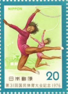 未使用切手シート 記念切手 最新アイテム 送料無料カード決済可能 第31回 国民体育大会記念 昭和51年 1976年 国体
