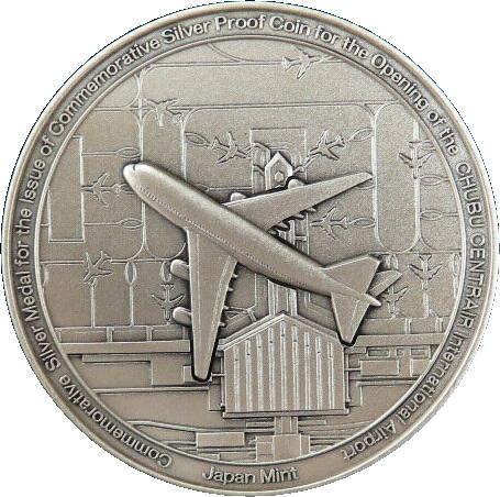 【純銀】 中部国際空港開港記念貨幣発行記念 純銀メダル 【造幣局製】