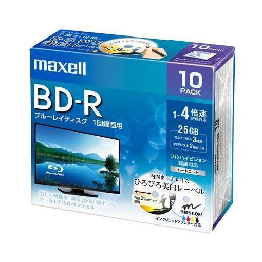 マクセル Maxell BRV25WPE10S 録画用BD-R ひろびろ美白レーベルディスク 25GB 1-4倍 新商品 10枚 店内限界値引き中&セルフラッピング無料 うす型5mmケース