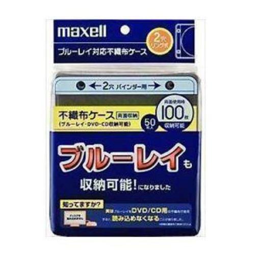 FBDR-50BK ※アウトレット品 ブルーレイ対応 不織布ケース 2穴リンク式 50枚入 両面収納 送料無料お手入れ要らず ブラック