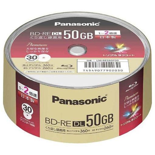 パナソニック LM-BES50P30 録画用BD-RE DL 1-2倍速 50GB 30枚