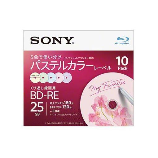 安売り ソニー 10BNE1VJCS2 ビデオ用ブルーレイディスク 定番キャンバス 10枚パック